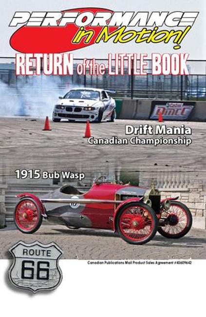 Drift Mania Canadian Championship